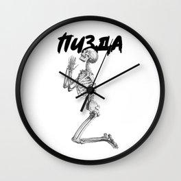Pizda (Russian: vagina, cunt, pussy) Wall Clock