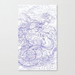 La Brothers Canvas Print
