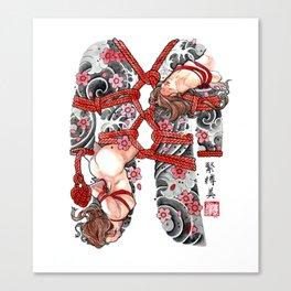SHIBARI Canvas Print