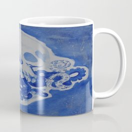 Sea Sick Coffee Mug
