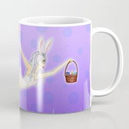 April 2017 Coffee Mug