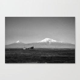 ARARAT Canvas Print