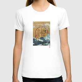 Fly Me to the Moon (2016) T-shirt