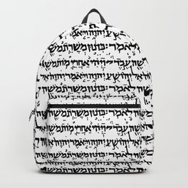 Hebrew Script Backpack