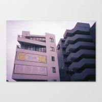 tokyo Canvas Prints featuring Tokyo by Didi Jean