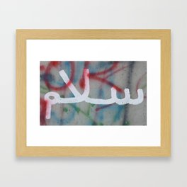 Salaam Framed Art Print