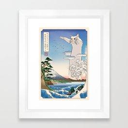 Longcat meme - Ukiyo-e style Framed Art Print
