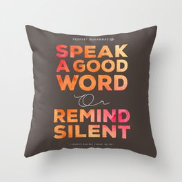 Remind Silent Throw Pillow