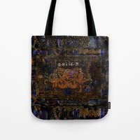 fire emblem Tote Bags featuring Emblem by Heidi Fairwood