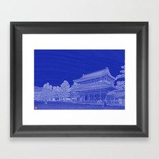 Heian Shrine Framed Art Print