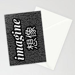 imagine - Ariana - lyrics - imagination - black white Stationery Cards