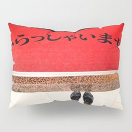 Irasshaimase (Welcome) Pillow Sham