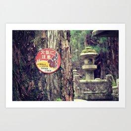 Mount Koya #6 Art Print