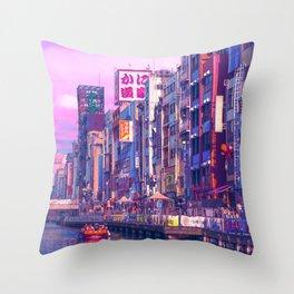 Osaka Citypop Throw Pillow