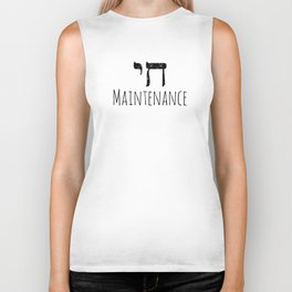 Chai High Maintenance Funny Hebrew Jewish Biker Tank
