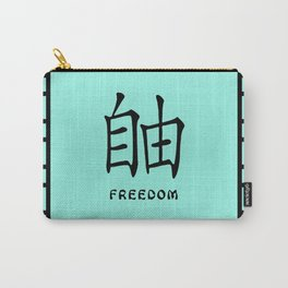 """Symbol """"Freedom"""" in Green Chinese Calligraphy Carry-All Pouch"""