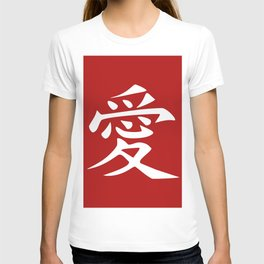 The word LOVE in Japanese Kanji Script - LOVE in an Asian / Oriental style writing. White on Red T-shirt