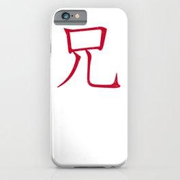 Japanese symbol for Brother | Kanji iPhone Case