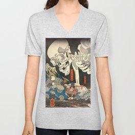 Utagawa Kuniyoshi - Takiyasha the Witch and the Skeleton Spectre Unisex V-Neck
