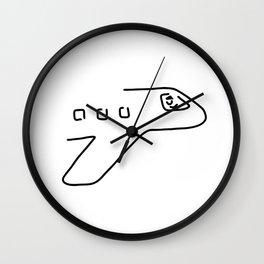 pilot airman cockpit Wall Clock