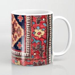 Kurdish Azerbaijan Northwest Persian Bag Face Print Coffee Mug