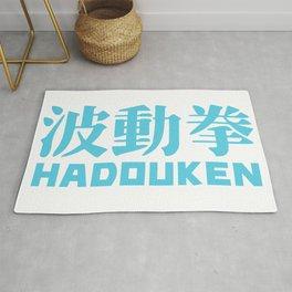 Hadouken Street Arcade Fighter Retro Ryu Gaming ryu, street fighter, gaming, hadouken, japanese, arcade, retro, retro gaming, video game, video games, aesthetic, vaporwave, cyberpunk Rug