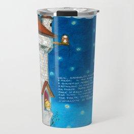 REG -  Romeo and juliet Travel Mug