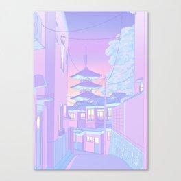 Pastel Memories Canvas Print