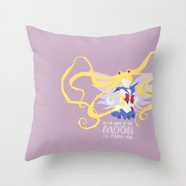 Sailor Moon Chronicles Throw Pillow