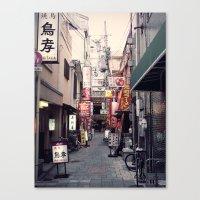 kobe Canvas Prints featuring Kobe Roji by Dora