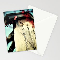 Sakura in the Spring, Kyoto Stationery Cards