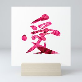 Japanese calligraphy & rose photography - Love Mini Art Print