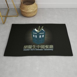 Doctor Hu's Chinese Takeaway (Dr Who) Rug