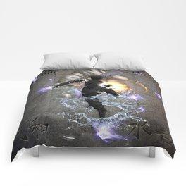 The Avatar Comforters