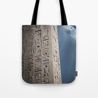 egyptian Tote Bags featuring Egyptian Moon by Vin Zzep
