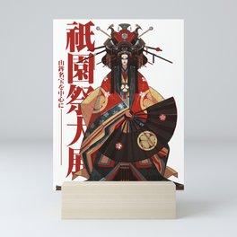 Japanese Geisha Fine Art Illustration Kanji Pattern Ornament  Mini Art Print