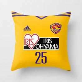 Sendai 2015 Throw Pillow