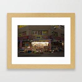 Tokyo Storefront Framed Art Print