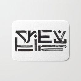 "Cyrillic Сalligraphy ""sinner"" Bath Mat"