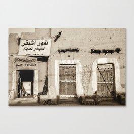 Souk of Ushaiger Canvas Print