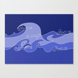 Waves V blue colors V WH Canvas Print