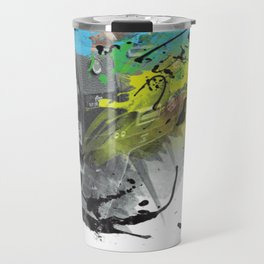 24FPS Travel Mug