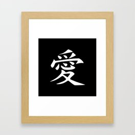The word LOVE in Japanese Kanji Script - LOVE in an Asian / Oriental style writing. White on Black Framed Art Print