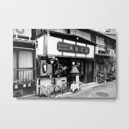 Nagasaki Side Street  Metal Print