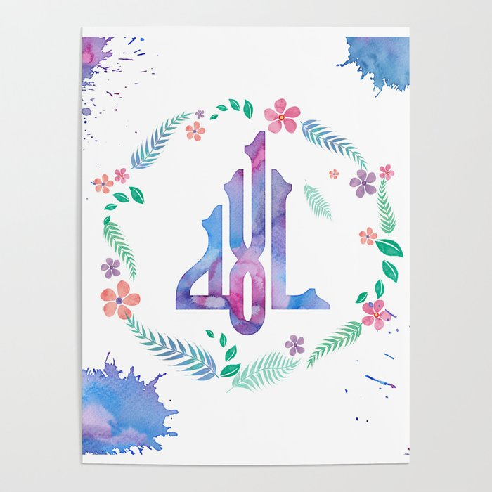 Kufic Allah Calligraphy Poster by audee