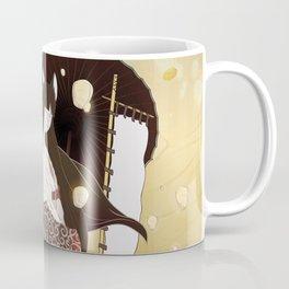 Sunrise at Nara Coffee Mug