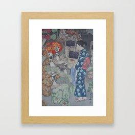 1926 Hiroshi Yoshida Japanese Woodblock Print Honest Grocer Framed Art Print