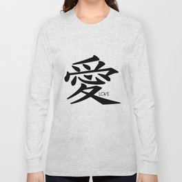Symbol of Love Long Sleeve T-shirt