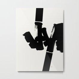 Construction (West Meets East Series) Metal Print