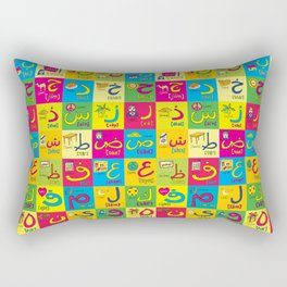 Arabic Alphabet by Dubai Doodles Rectangular Pillow